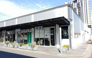 23 Field Street, Adelaide