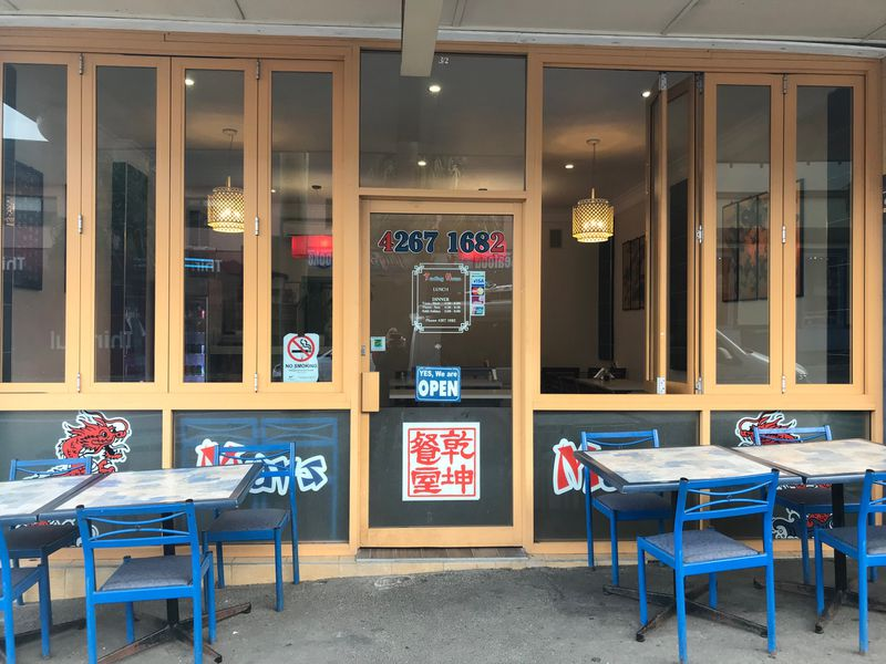 Mars Chinese Cafe