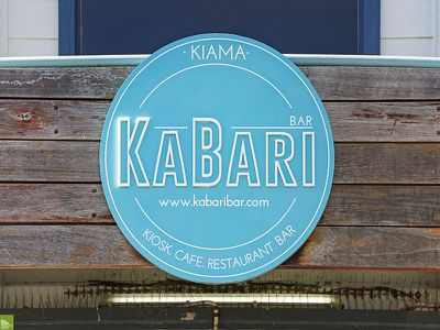 Kabari Bar